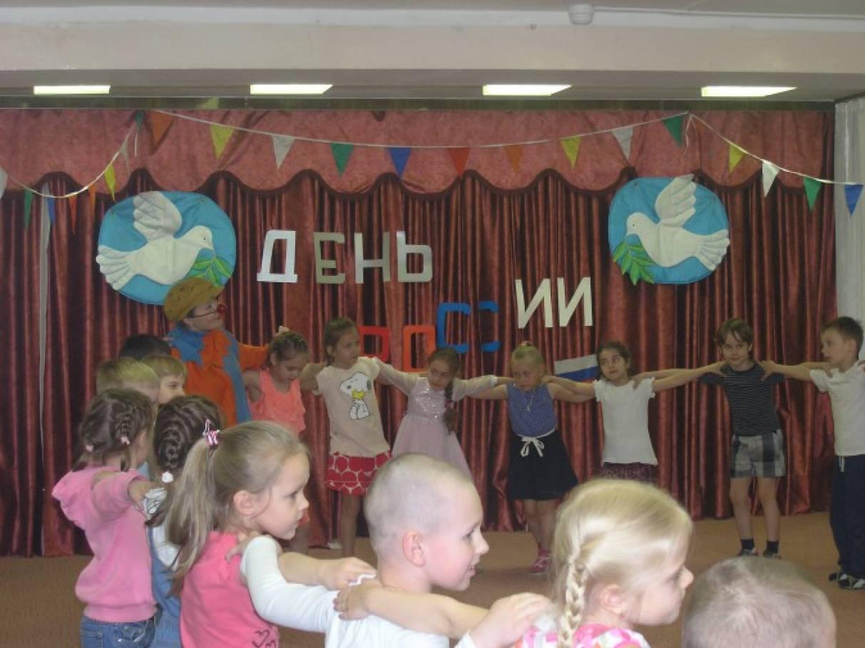 «Наша любимая Россия». Сценарий праздника, посвящённый Дню независимости России