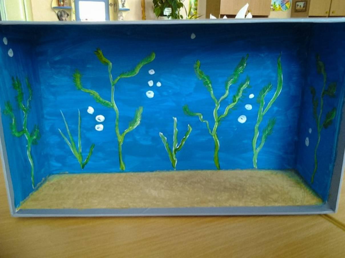 Аквариум в детский сад своими руками 71
