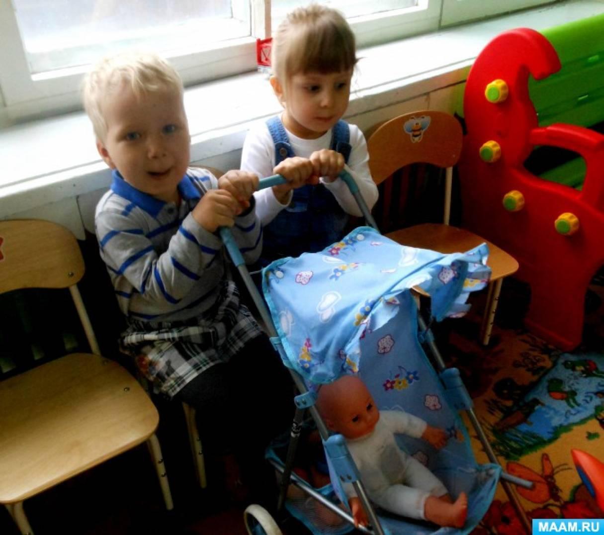 Конспекты комплексных занятий в детском саду во 2мл гр по эмп и ребенок и природа