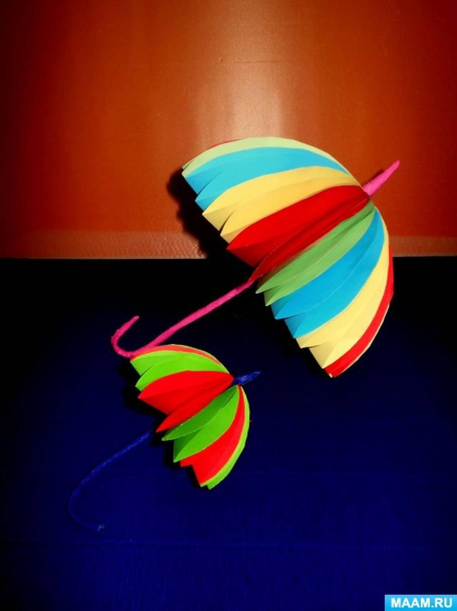 Зонтики аппликация из бумаги для детей от 5 лет