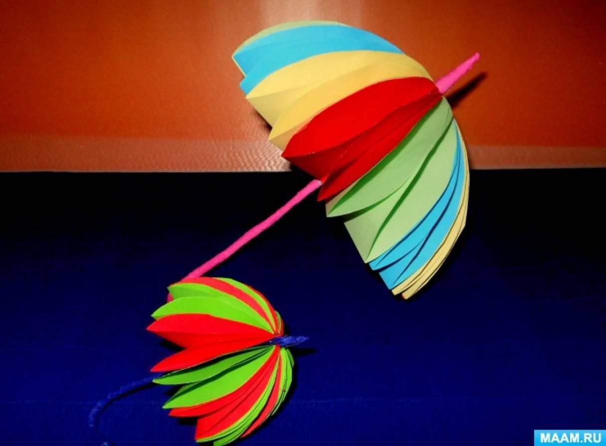 Зонтики поделка