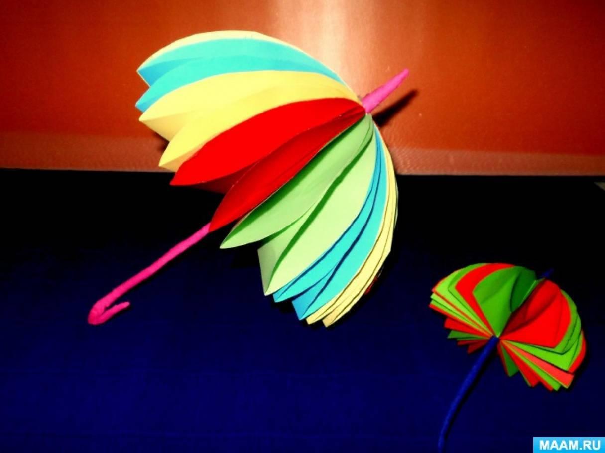Зонтики из цветной бумаги