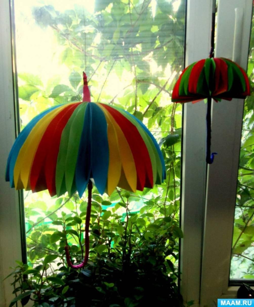 Детские зонтики своими руками 956