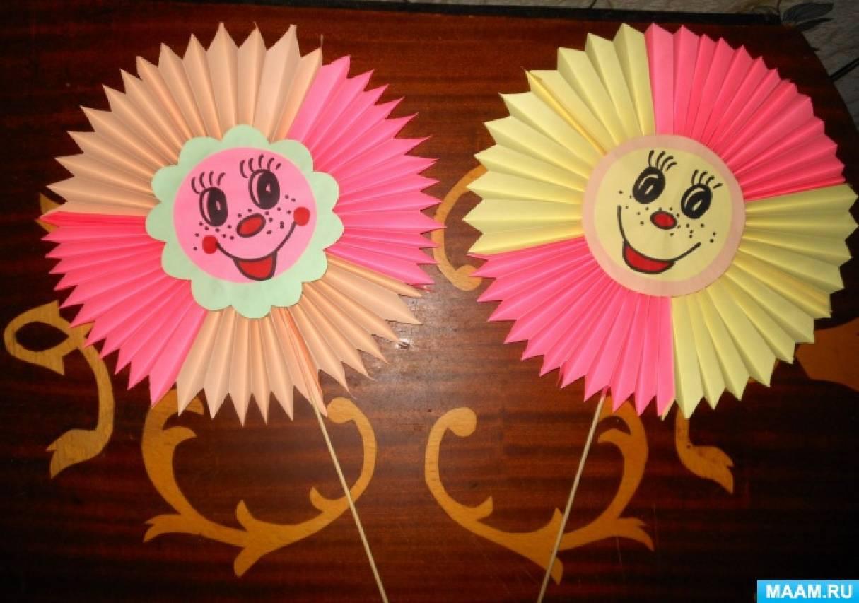 Солнышко своими руками для детского сада из бумаги 85