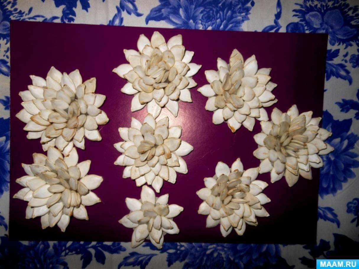Поделка из семечек тыквы цветок