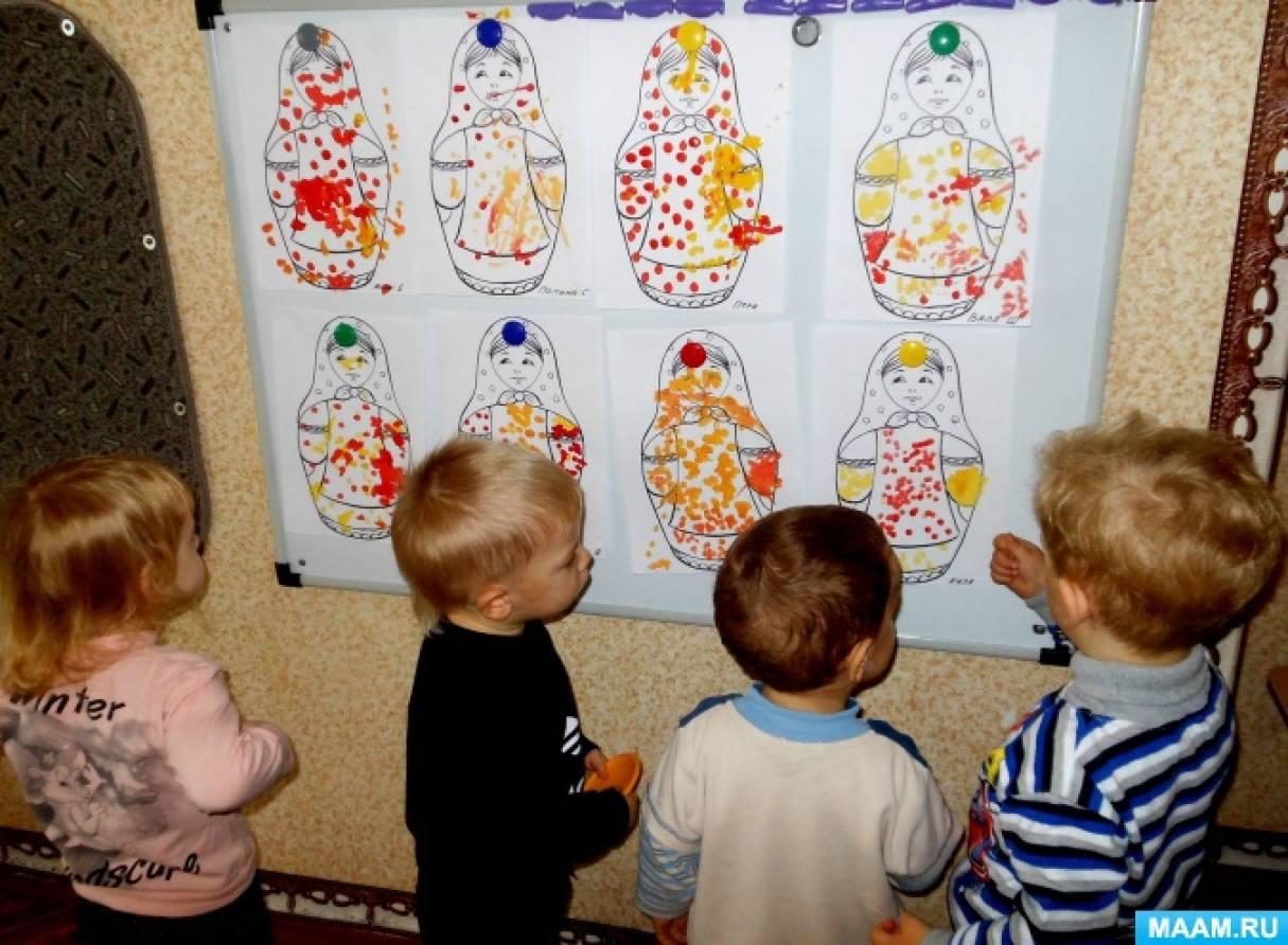 рисование в 1 младшей группе