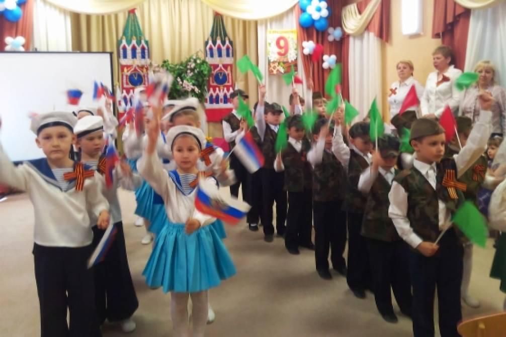 «Пусть дети не знают войны». Праздник, посвященный Дню Победы