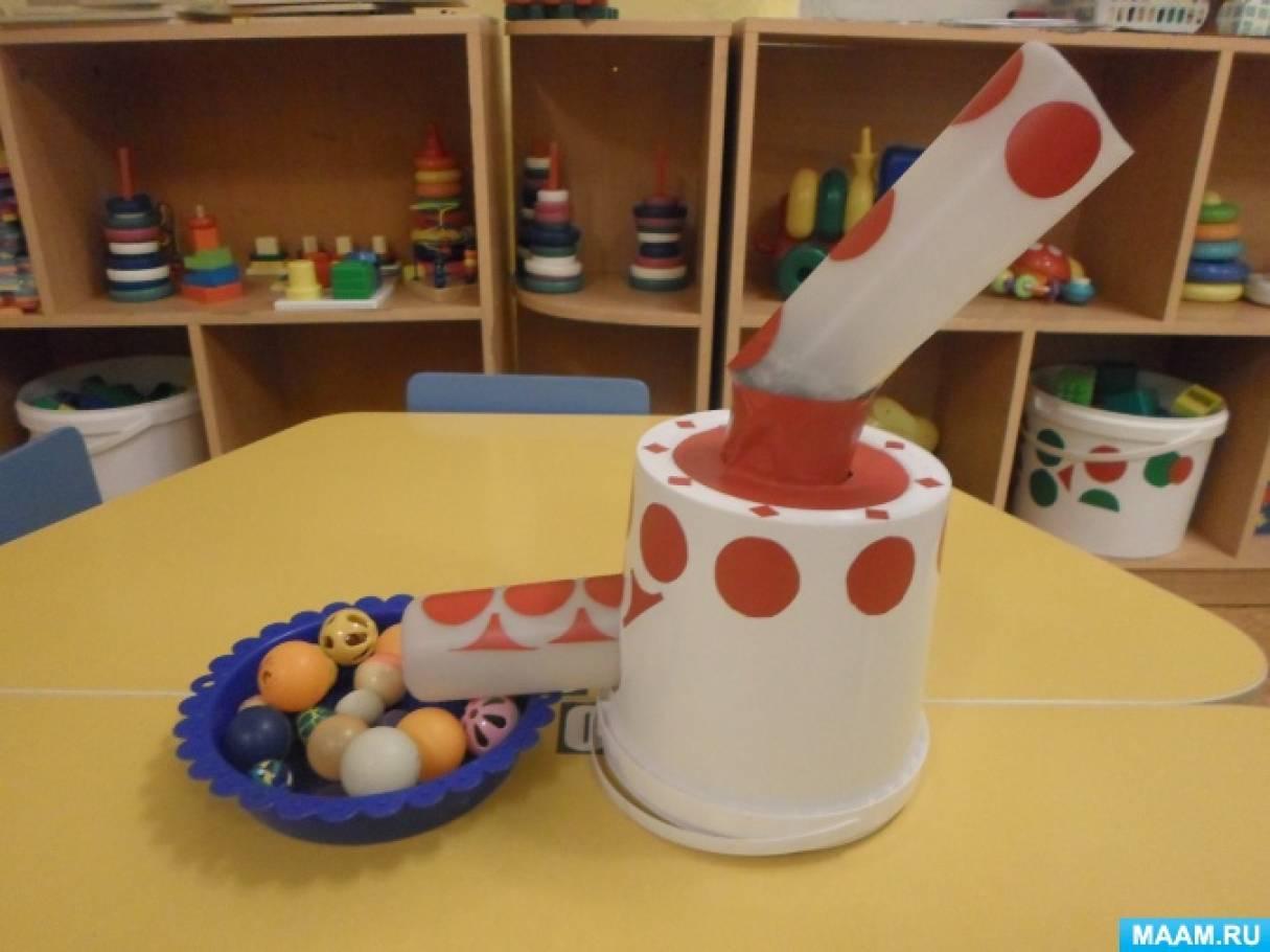 Игрушка «Лабиринт для шариков» для малышей