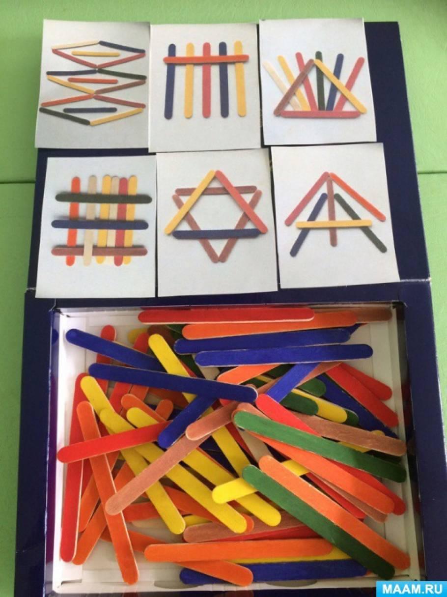 Игра «Головоломка с палочками»