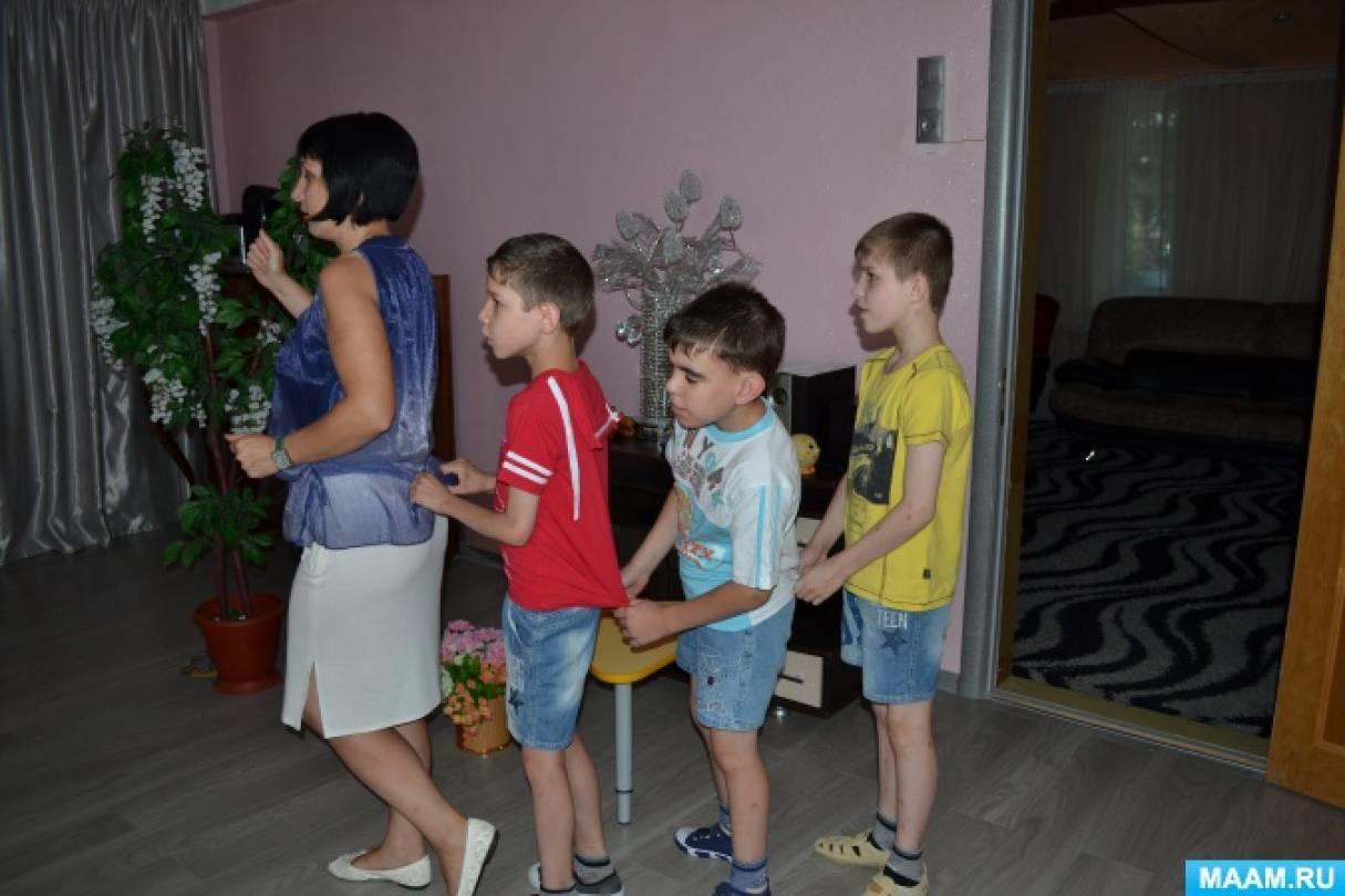 Занятие по развитию личности через театрализованную деятельность для детей с тяжелой умственной отсталостью