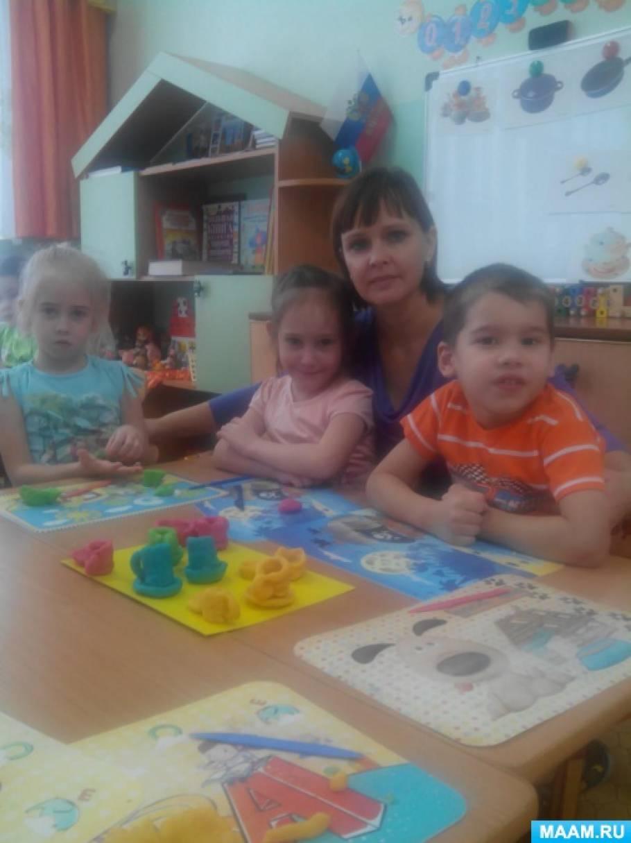 Детский исследовательский проект «Изготовление пластилина в домашних условиях»
