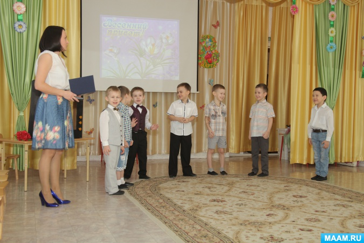 Сценарий утренника к 8 Марта в старшей группе детского сада «8 Марта на телевидении» с Фрекен Бок и Карлсоном