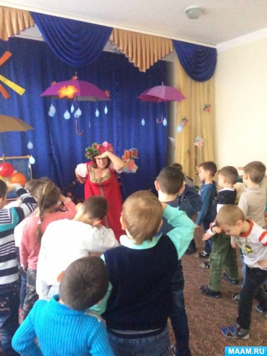Отчет о проведения праздника «Русские богатыри»