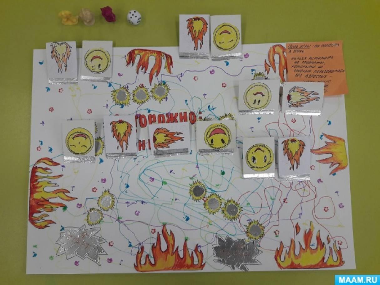 Дидактическая настольная игра «Осторожно— огонь!» для дошкольников