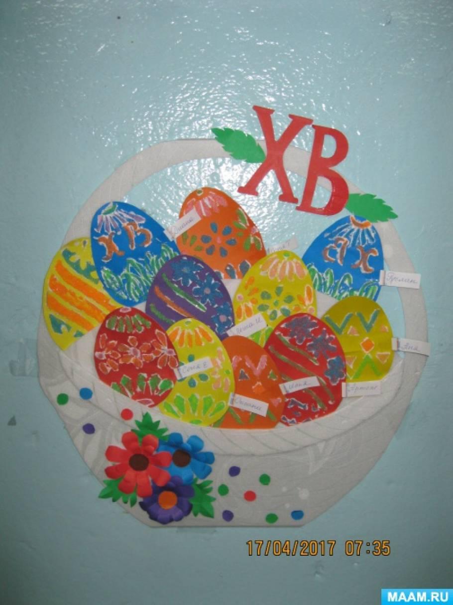 Мастер-класс «Пасхальное яйцо, выполненное способом вытынанки с применением цветного песка»