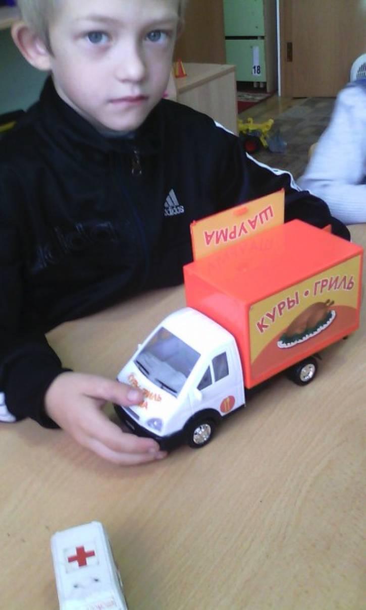 Аппликация «Автобус с цветными окошками» для детей 4–5 лет. Мастер-класс
