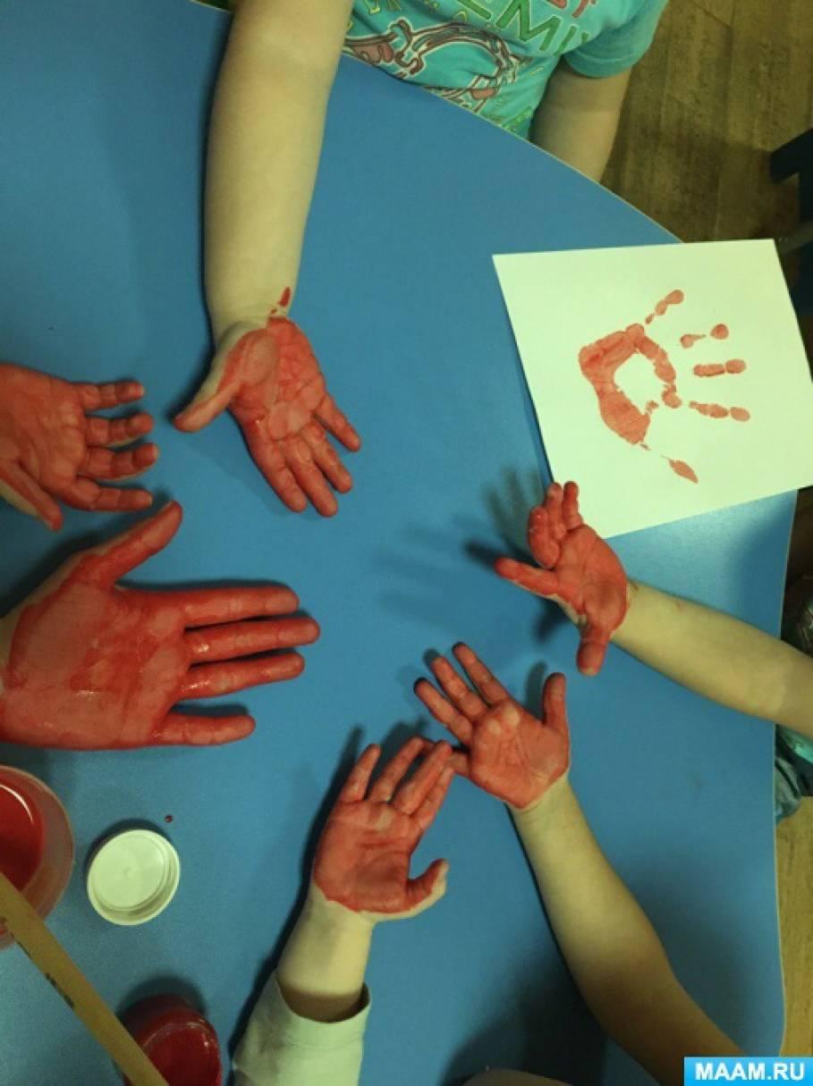 Конспект занятия во второй младшей группе по художественному творчеству