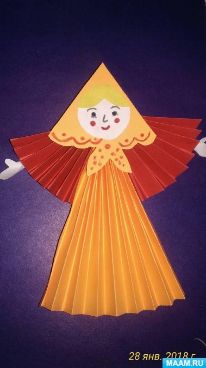 Мастер-класс «Кукла «Масленица» из бумаги». Воспитателям ...