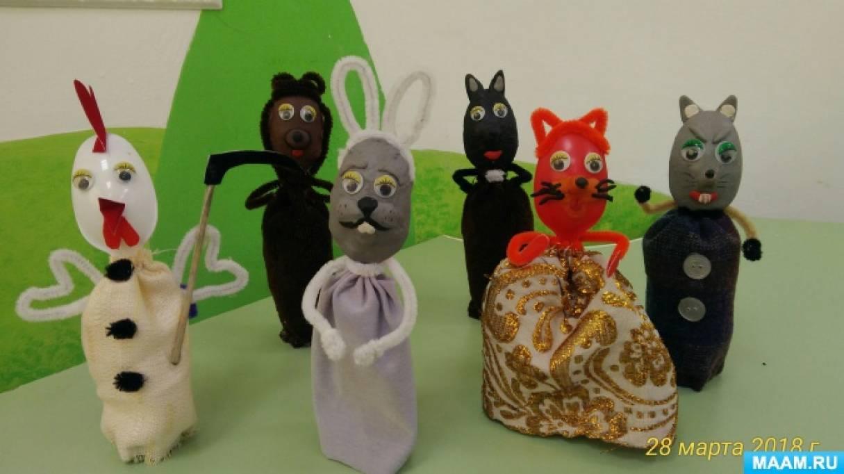 Мастер-класс по изготовлению театра на ложках по сказке «Заюшкина избушка» с детьми и родителями