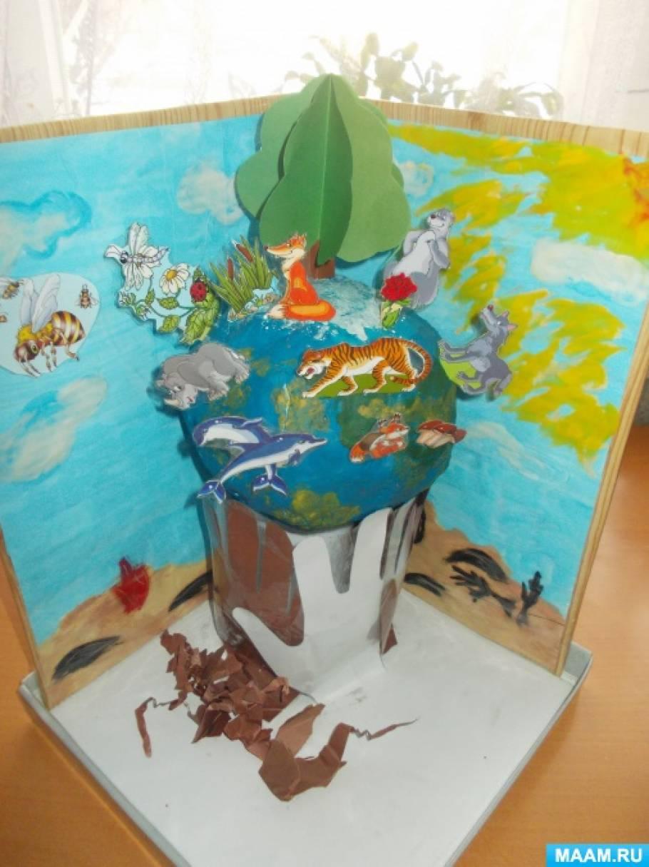 Поделки по теме экология в детском саду 92