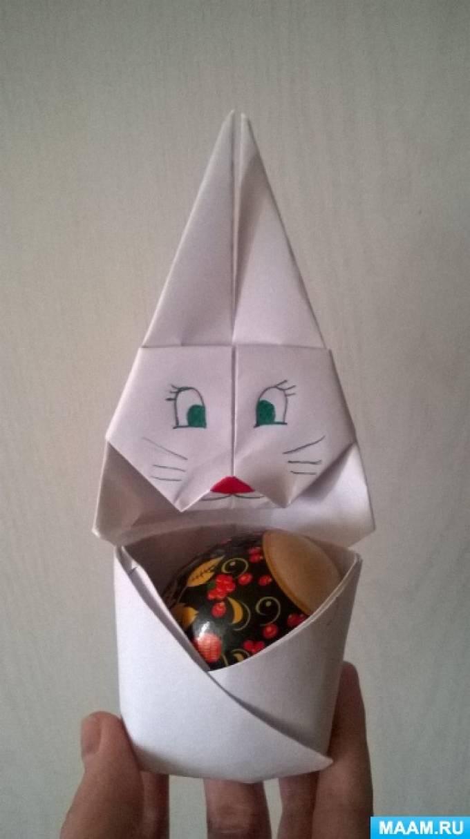 Мастер-класс по оригами «Пасхальный Заяц»