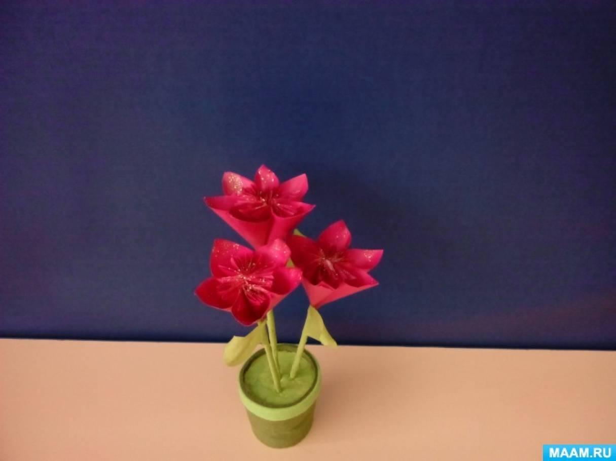 Фотоотчет к мастер-классу «Цветы из бумаги в технике оригами»