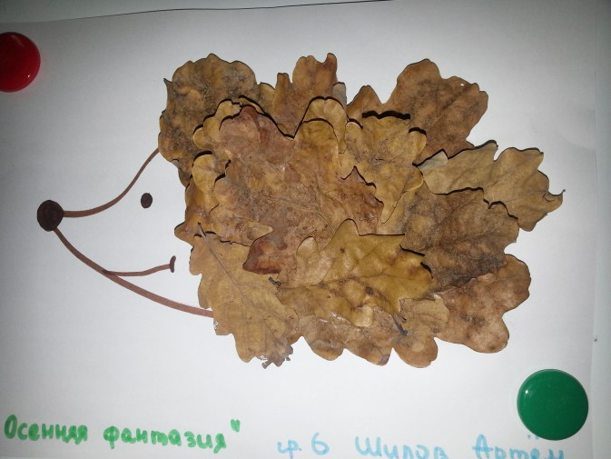 Дубовые листья своими руками 27