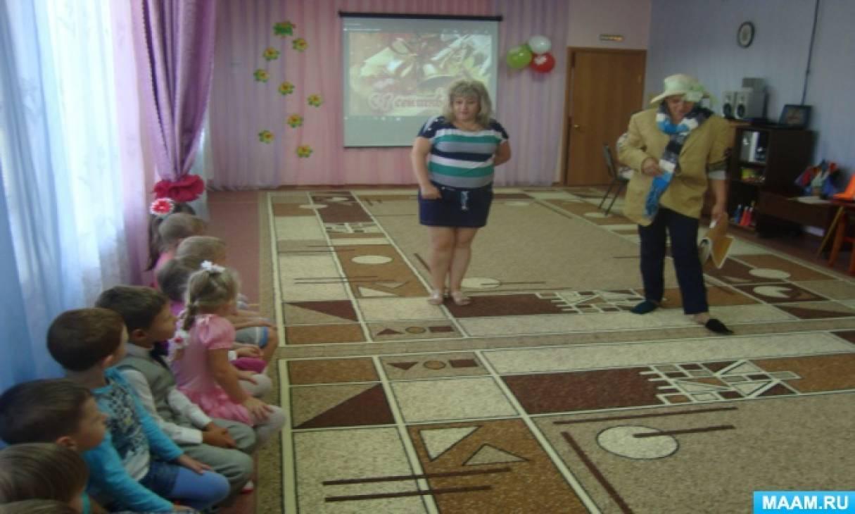 Детский сад сценарий новый год для подготовительной группы