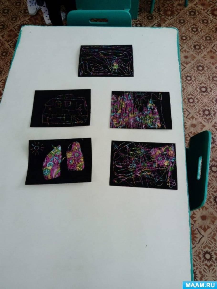 Техника рисования «граттаж»