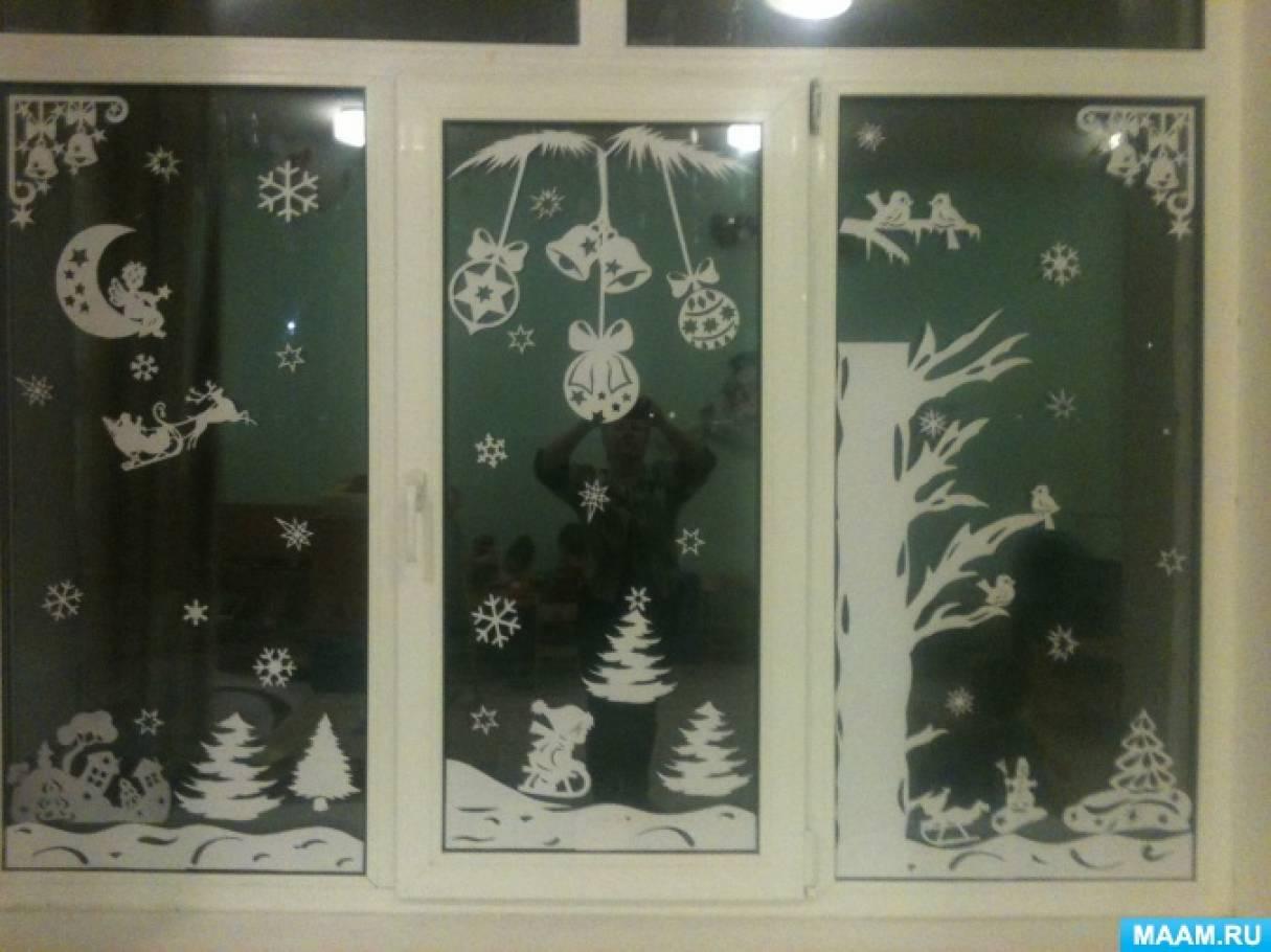 Оформление окна новогодними вытынанками «Зимняя сказка»