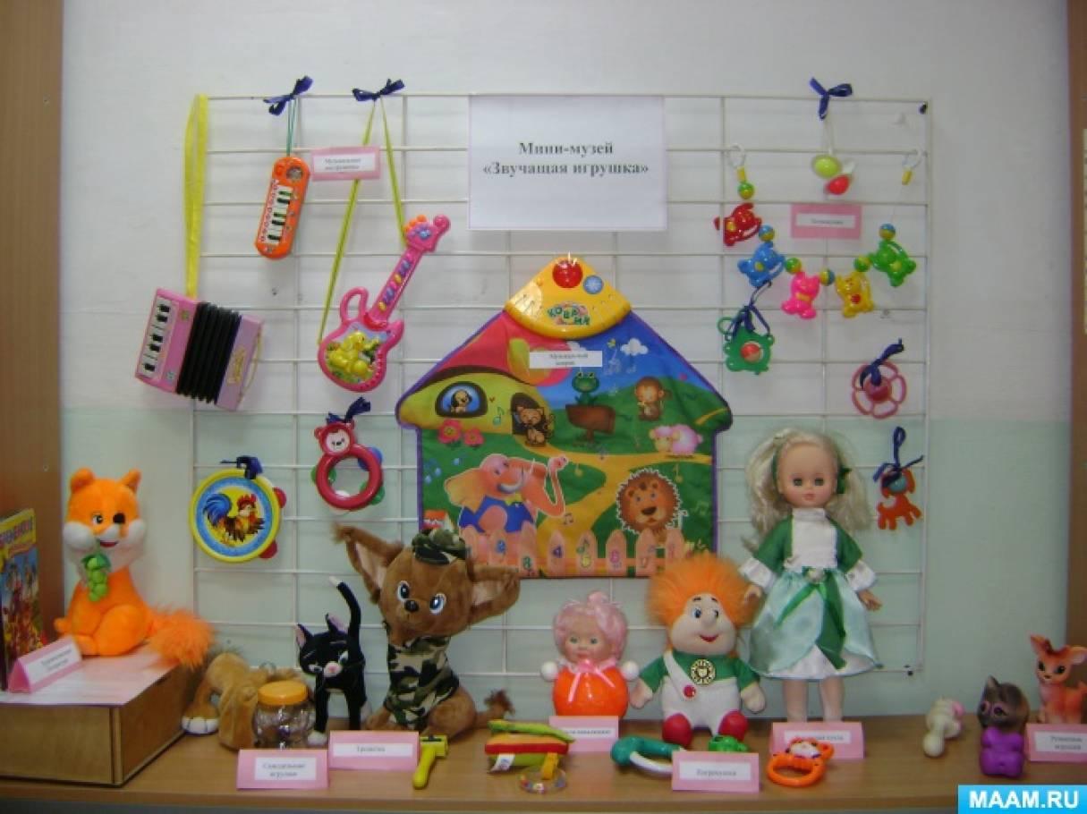 Мини-музей звучащей игрушки