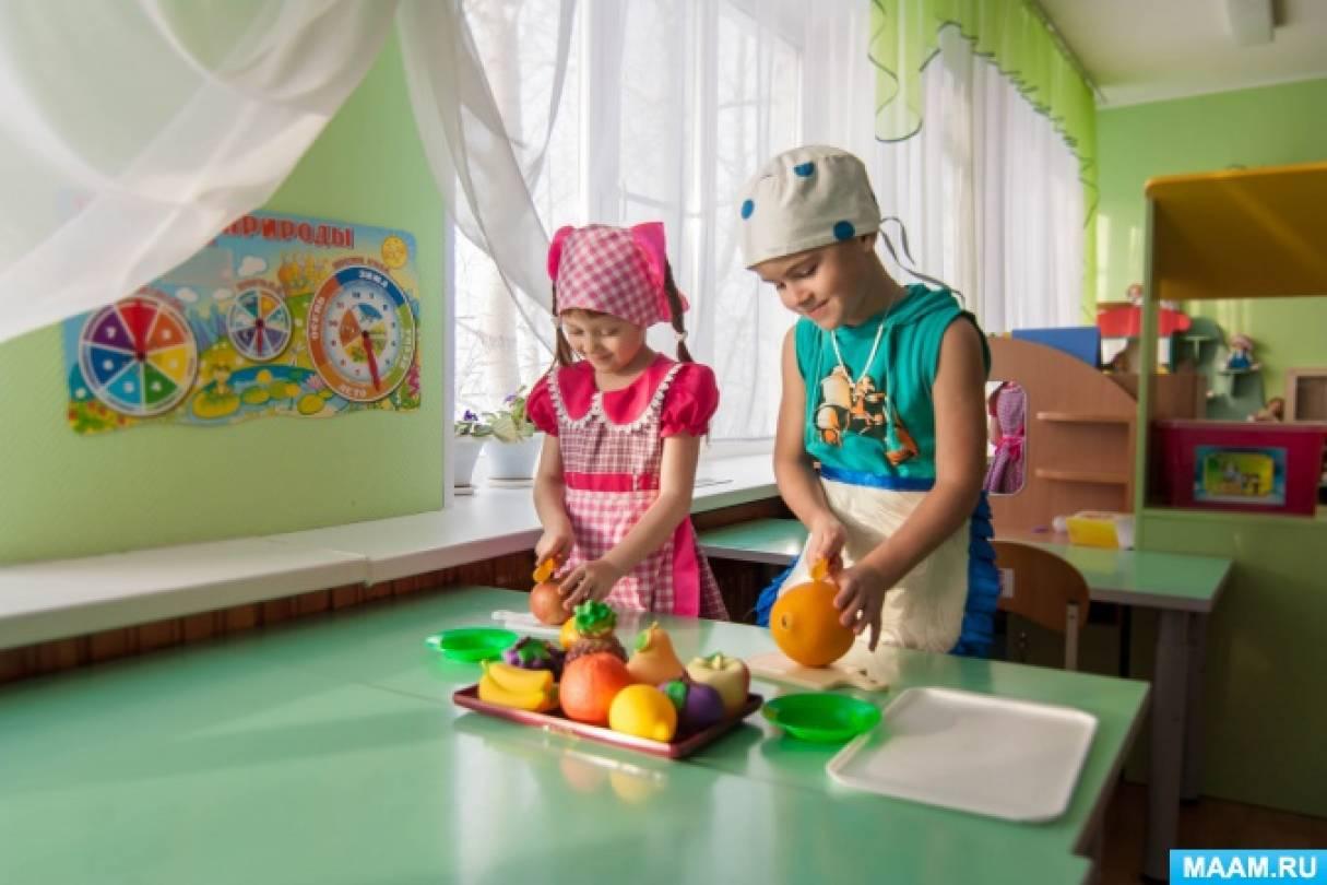 Сюжетно-ролевая игра, как средство развития позновательской едят дом забвения ролевая игра