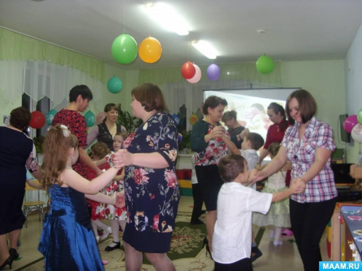 Сценарий праздника к Дню матери в подготовительной группе «Вместе с мамой»