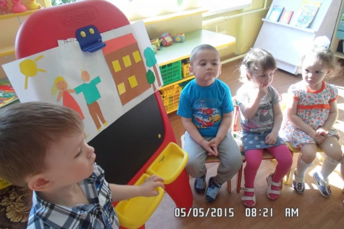 игра на знакомство с детьми в младшей группе