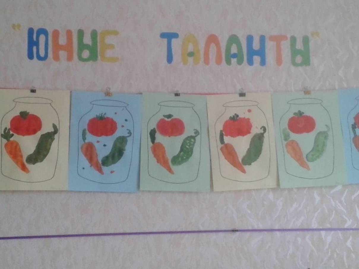 Конспект занятия рисование: овощи в старшей группе
