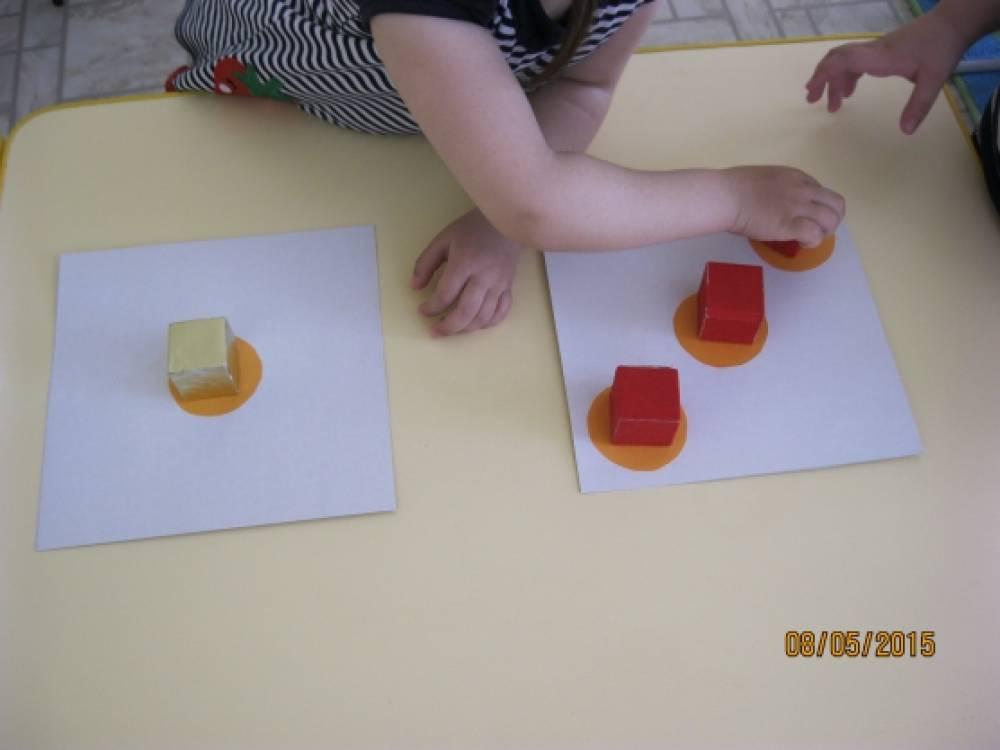 игры для детей знакомство младший возраст лагерь