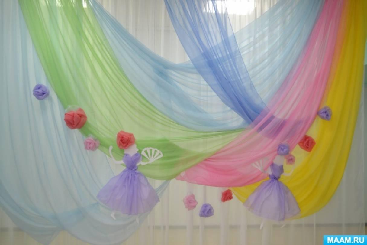 Оформление зала к празднику 8 Марта «Весенний бал»
