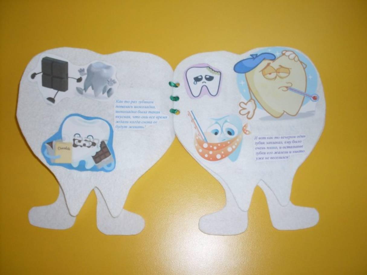 Как сделать книжку игрушку своими руками из бумаги и картона