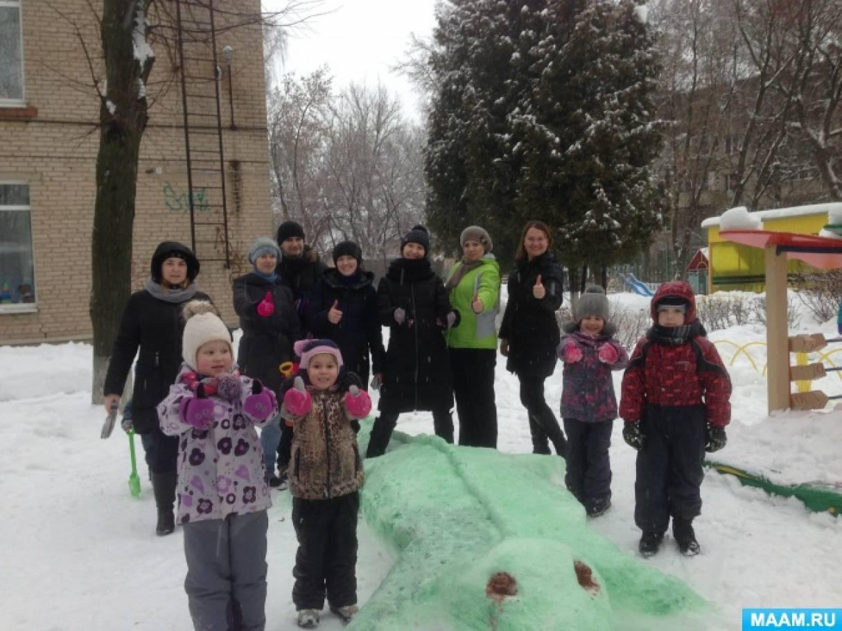 Фотоотчет «Строительство снежных фигур»