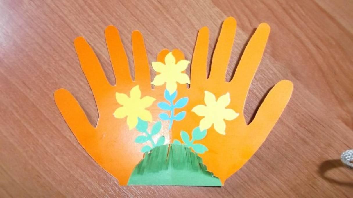 Кндр оружия, открытка из ладошек своими руками для детей