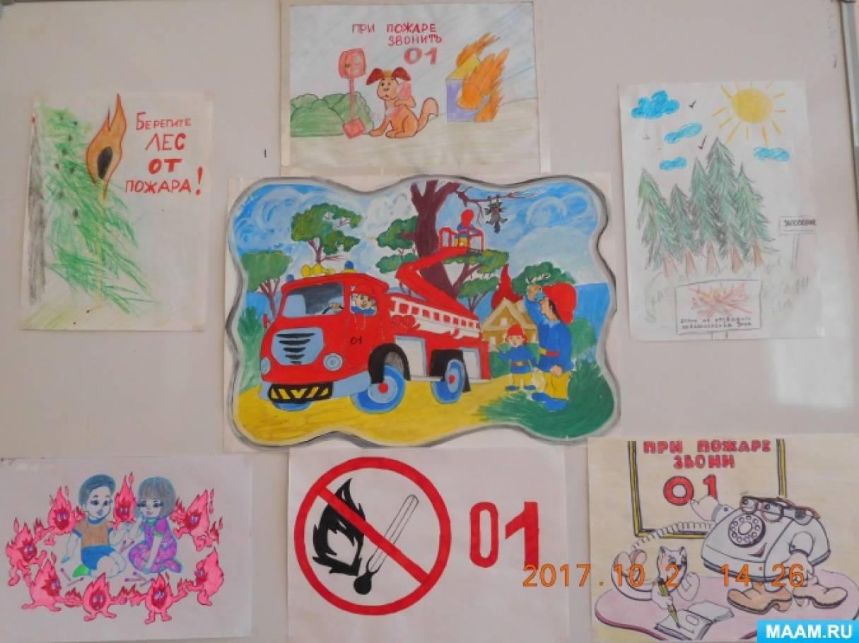 Стенгазета «Спички детям не игрушка»