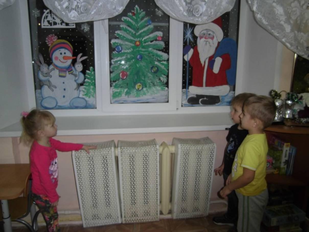 Фотоотчет «В ожидании Новогоднего чуда» (вторая младшая группа)
