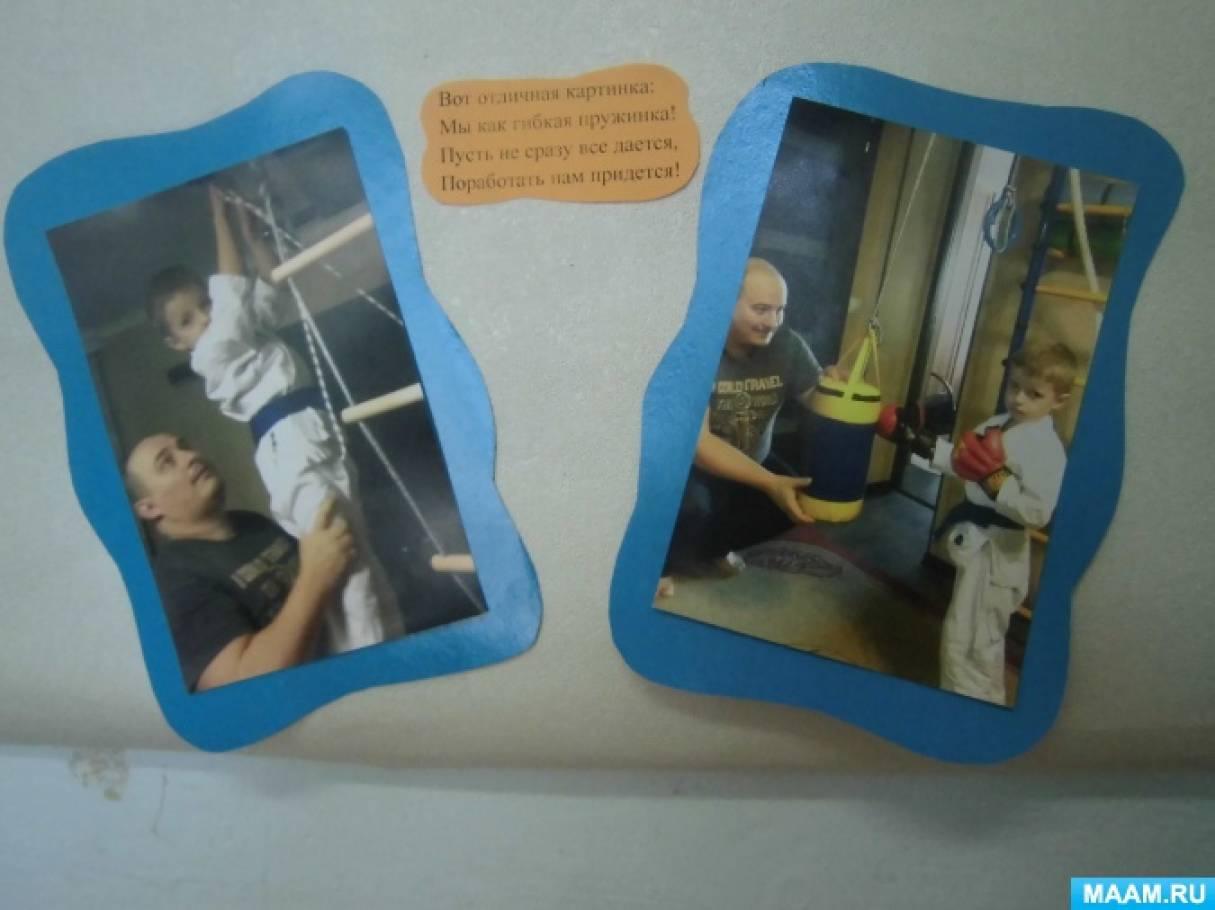Картинки для оформления режима в детском саду
