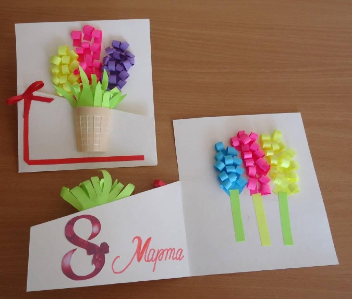 Днем рождения, открытки для мамы на 8 марта средняя группа