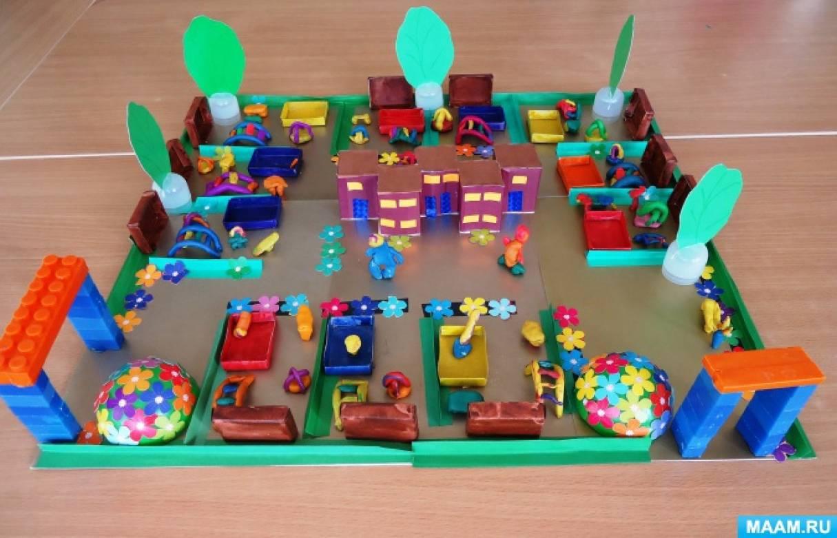 Коллективная работа детей «Макет детского сада»