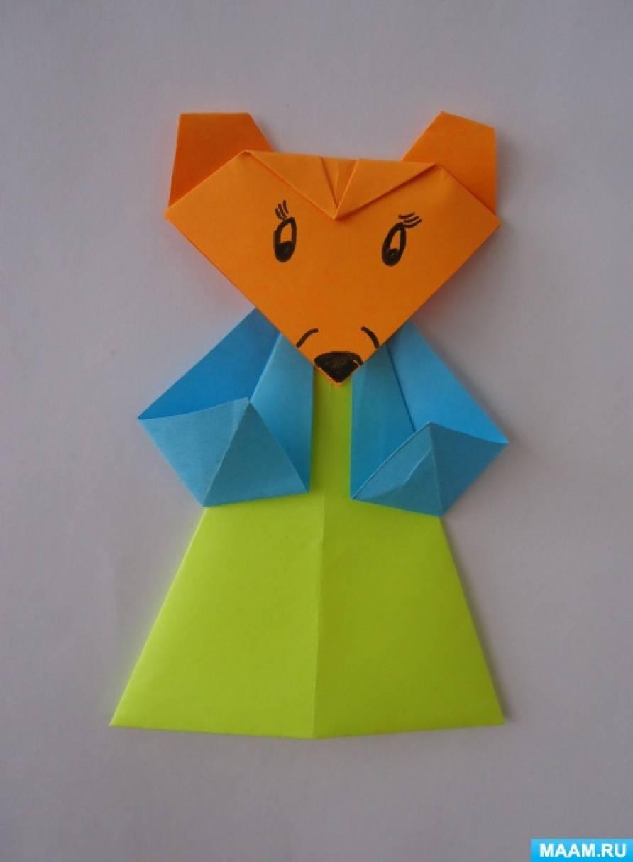 оригами в подготовительной группе занятие юла общественные организации