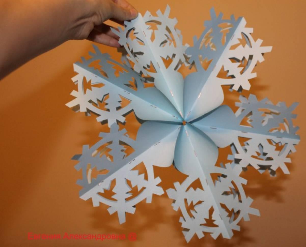 Как сделать объемную снежинку мастер класс