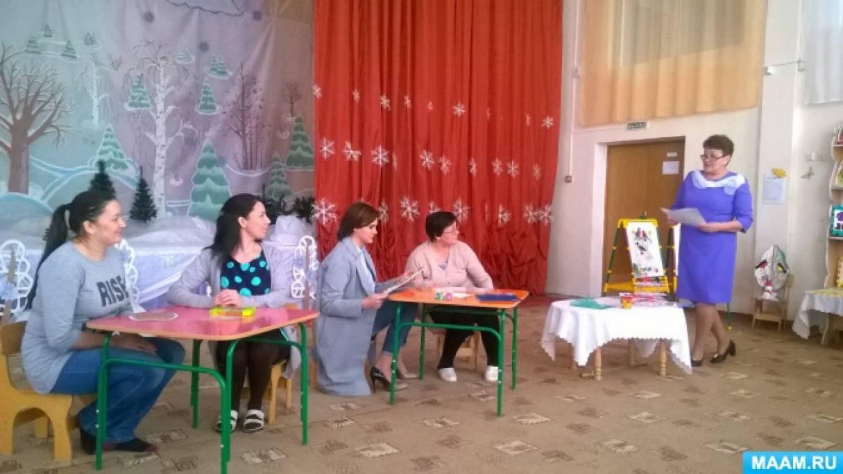 Мастер-класс для воспитателей «Занимательные игры в индивидуальной работе с детьми по ФЭМП»
