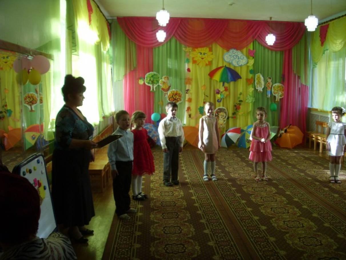 Родительское собрание с театрализованным представлением детей «Осенний калейдоскоп» (фотоотчёт)