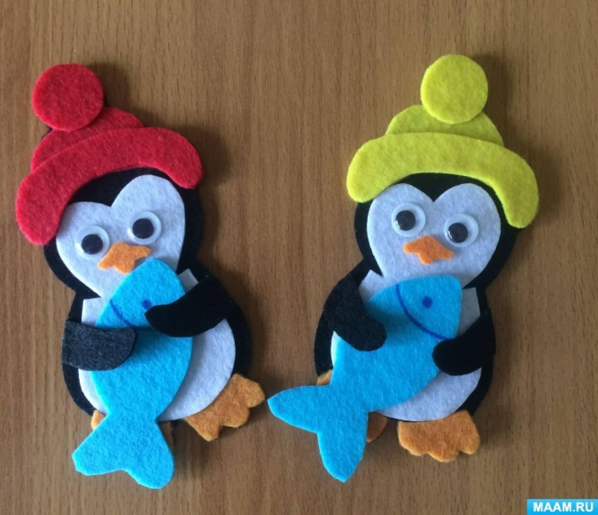 Как сделать из фетра пингвина